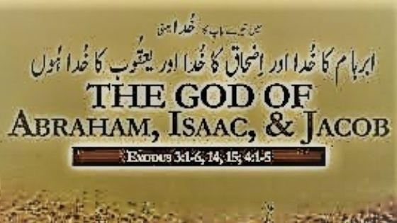 I am the God of Abraham, Isaac and Jacob